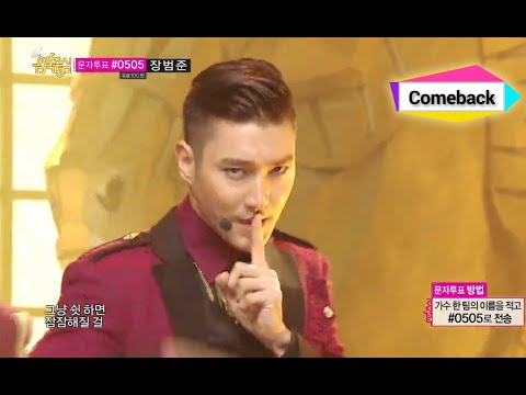 슈퍼주니어 - Music core 20140830 Comeback Stage, Super Junior - MAMACITA, 슈퍼주니어 - 마마시타(아야야) ▷Show Music Core Official Facebook Page - https://www.facebook.com/mbcmusiccor...