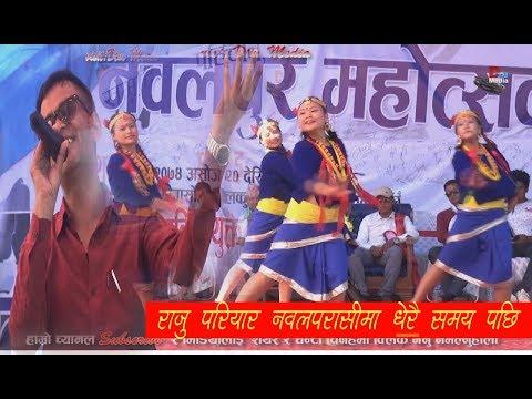(Raju pariya Live performance || Raju Pariyar New Song 2074... 6 min, 56 sec.)