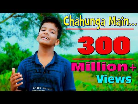 Chahunga Main Tujhe Hardam | Satyajeet Jena | Official Video