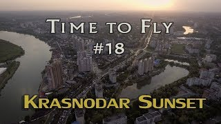 Time to Fly #18 Krasnodar sunset aerial (part 1). DJI PHANTOM 4 drone video.This is the first video from my trip to Krasnodar on May holidays. The city impresses by it's evening beauty and harmony. With the setting of the sun, the terrain is also immersed, and a state of serenity. I can not believe that at this moment you staying in the one of the largest cities of our country.But at the same time, the streets become alive with night colors. I especially remember small and calm gardens with luminous fountains.Music:Right Face - Deep Impression (Adam Nickey Remix)