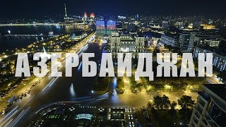 Баку моими глазами \  Baku Through My Eyes  22 may - 2 june 2014