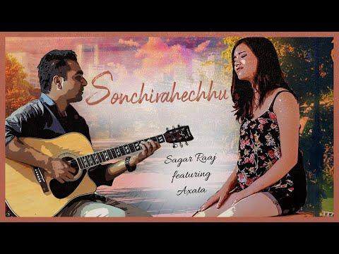 Sochirahechu