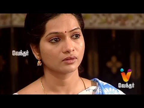Suryavamsam--30-03-2016-Epi-216