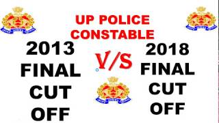 Nonton Up Police 2013 Final V S 2018 Final Cut Off  Film Subtitle Indonesia Streaming Movie Download