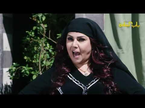 Bab Al Harra Season 8 HD | باب الحارة الجزء الثامن الحلقة 32 و الاخيرة