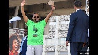 ETHIOPIAN REPORTER TV |  የአማርኛ ዜና ሰኔ 16/2010 ዓ.ም. Amharic News 06/23/2018