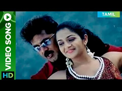 Video Manasil Manasil | Video Song | Nam Naadu (2007 Film) | Sarath Kumar, Karthika Mathew download in MP3, 3GP, MP4, WEBM, AVI, FLV January 2017