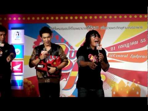 แกงส้ม ประมูลกระเป๋า 1 Lucks Fun Fair @Central Ladprao (видео)