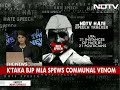 Not Roads, Water; Polls About Hindu-Muslim: Karnataka BJP Lawmaker - Video