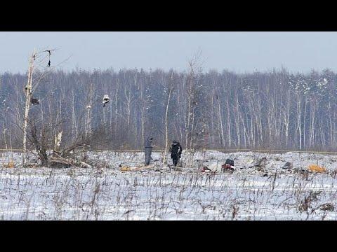 Ρωσία: Η συντριβή του αεροσκάφους οφείλεται πιθανόν σε λανθασμένες ενδείξεις ταχύτητας …