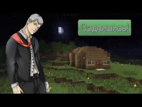 DeonixChannel - Trailer #2