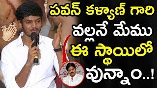 Video Akash Puri About Pawan Kalyan At Mehbooba Press Meet || Our Family Is Thank Full To Pawan || NSE MP3, 3GP, MP4, WEBM, AVI, FLV Juli 2018