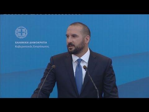 Ενημέρωση των πολιτικών συντακτών Τρίτη 18-09-2018