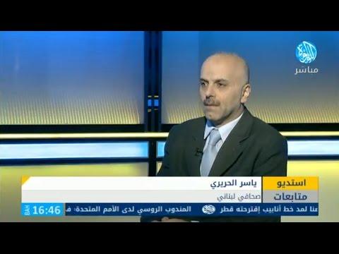 متابعات: حصار الدراز عقاب جماعي.. ومجلس النواب جهة يستغلها ملك البحرين للعلاقات العامة