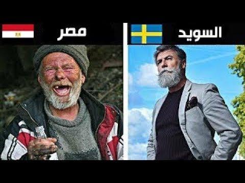 العرب اليوم - كيف يعيش المشردون في مختلف دول العالم
