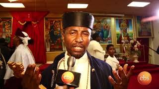 Ethiopian Community Affairs: የኦርቶዶክስ ተዋህዶ ሲኖዶስ እርቅ በዋሽንግተን ዲሲ