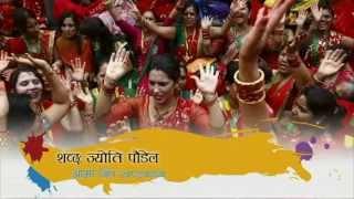 New Teej Song Video || Chham Chhami  ||  2014