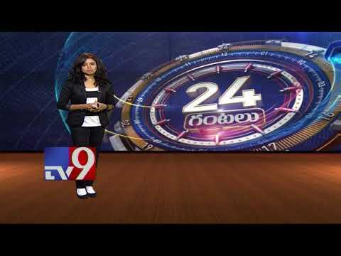 24 Hours 24 News || Top Headlines || Trending News || 22-10-2017 - TV9
