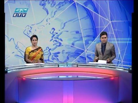 দুপুর ০২ টার সংবাদ, ১৫ নভেম্বর ২০১৮|