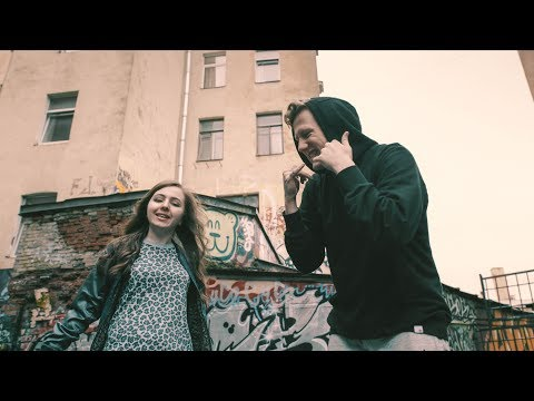 DK & Mozee Montana – ДИКОСТЬ