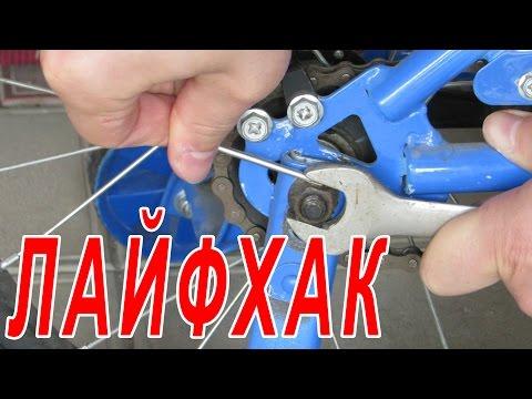 Как сделать, чтобы гайка не откручивалась (видео урок) 17
