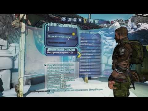 Borderlands 2 - Cooperative Let's Play by Carbon4ik & Kuzaboy (No.1)