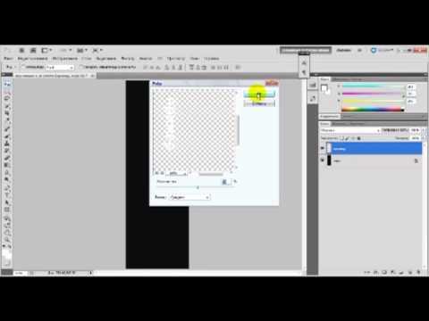 Создаем огненный текст в Photoshop за пару минут