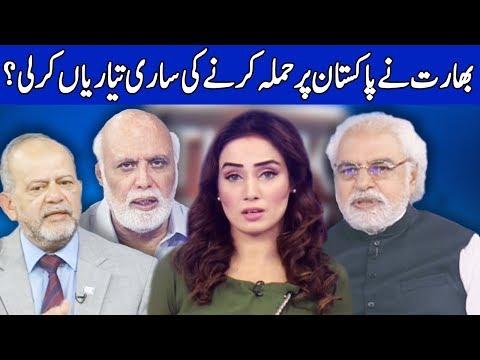 Think Tank With Syeda Ayesha Naaz | 29 September 2018 | Dunya News