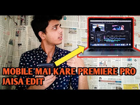 Edit PC Like Video On Android||Adobe premiere pro on android||Best Video Editing App for Android