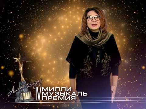 """Национальная музыкальная премия """"Болгар радиосы"""" - это ваш выбор!  Зайнаб Фархетдинова"""
