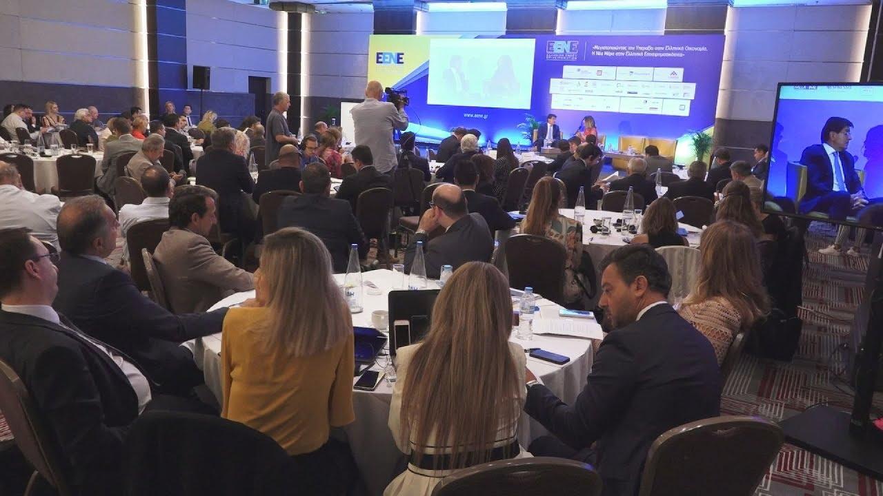 Έκτη ετήσια οικονομική διάσκεψη της Ελληνικής Ένωσης Επιχειρηματιών