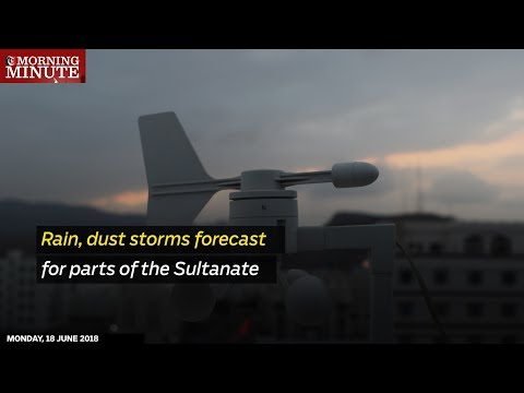 Rain, dust storms forecast for parts of Sultanate