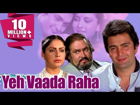 Yeh Vaada Raha (1982) Full Hindi Movie | Rishi Kapoor, Tina Munim, Poonam Dhillon, Shammi Kapoor
