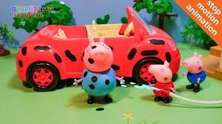 Свинка Пеппа Помогает Папе свину мыть Машину Мультик из Игрушек Свинка Пеппа
