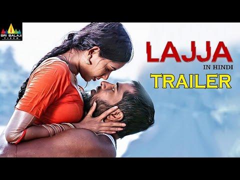 Lajja Hindi Trailer | Latest Hindi Movies | Madhumitha, Narasimha Nandi | Sri Balaji Video