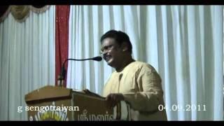 Eniya Illaram=06=Suki Sivam=Tirupur Velampalayam Manavalakalai Mandram