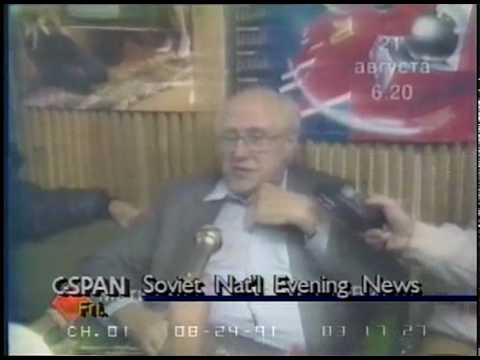 ВЗГЛЯД. 23 августа 1991 г. [4/4] (видео)