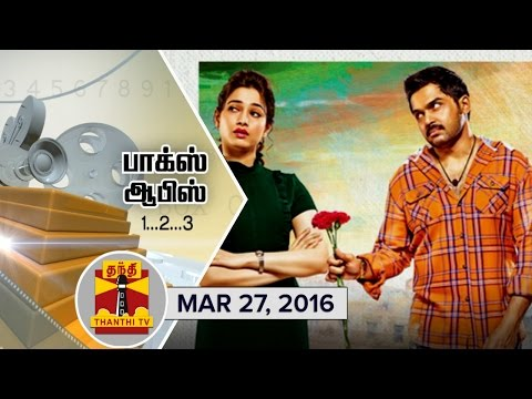 Thanthi-TV-Box-Office--Which-film-gets-No-1-Spot-This-Week--27-3-2016