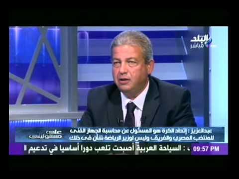 بالفيديو.. وزير الرياضة يكشف سبب عدم حضوره مباراة الأهلي والزمالك في السوبر