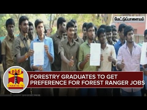 Forestry-Graduates-to-get-Preference-for-Forest-Ranger-Jobs--Thanthi-TV