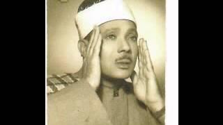 سورة مريم  عبد الباسط عبد الصمد Abdel Basset Surat Maryam