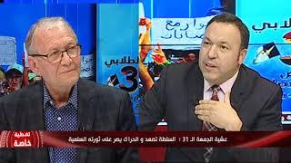 Algérie: Gaïd Salah menace les Algériens..!