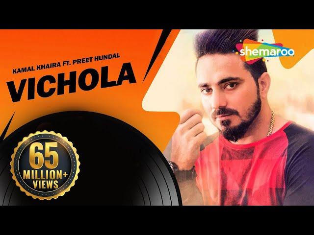 Vichola Kamal Khaira Ft Preet Hundal New Punjabi Song 2016