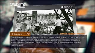 Україна щодня. Історія – 15 березня