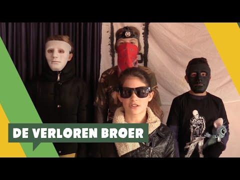 De verloren broer - Vrije School Christophorus - UNICEF Kinderrechten Filmfestival (видео)