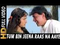 Tum Bin Jeena Raas Na Aaye  Sadhana Sargam Udit Narayan  Gunda 1998 Songs  Mithun Chakraborty waptubes