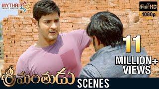 Video Srimanthudu Interval Fight | Mahesh Babu | Shruti Haasan | DSP | Srimanthudu Movie Scenes MP3, 3GP, MP4, WEBM, AVI, FLV Januari 2019