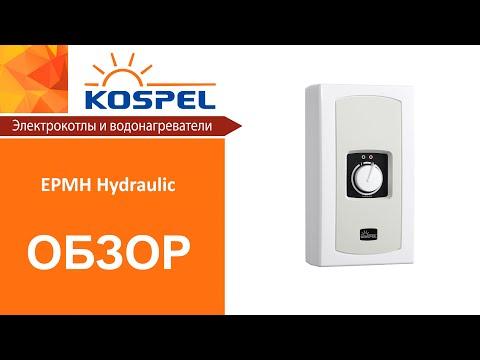 Kospel EPMH Hydraulic | Обзор проточного водонагревателя