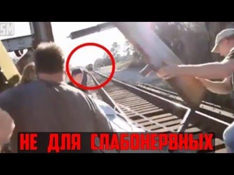 Смертельные моменты, снятые на камеру (видео)