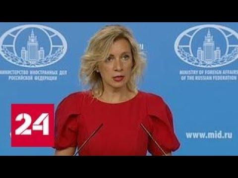 Захарова: попытка решить силой вопрос с КНДР приведет к трагедии колоссального масштаба